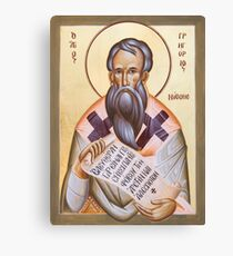 St Gregory of Nyssa Canvas Print