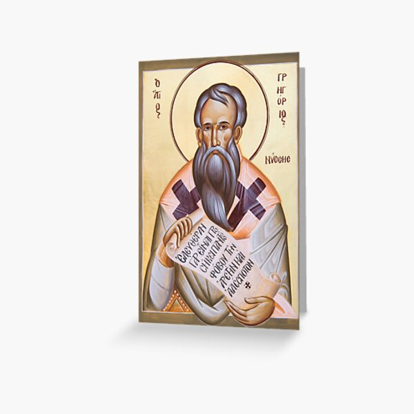 St Gregory of Nyssa Greeting Card