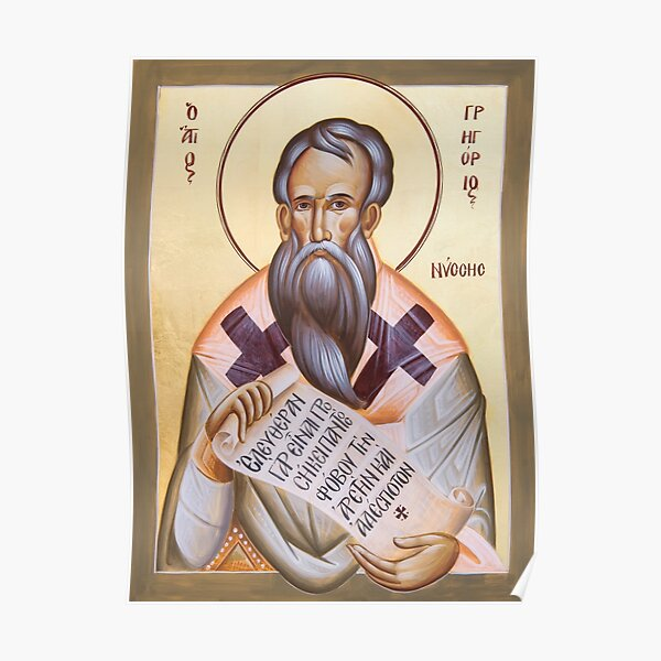 St Gregory of Nyssa Poster