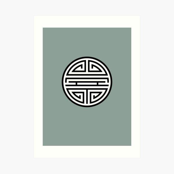 Shou (壽) / Longevity Art Print