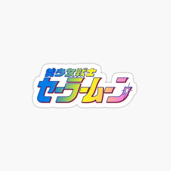 Sailor Moon Title Logo Sticker