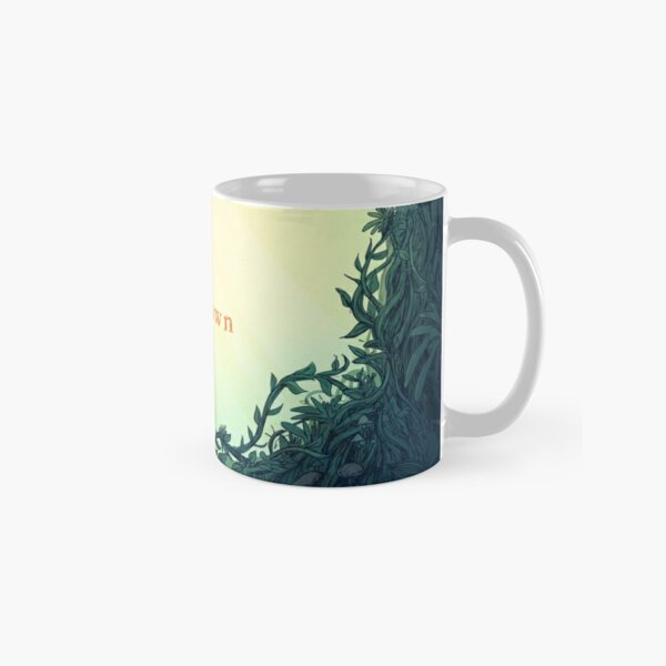 Overgrown  Classic Mug