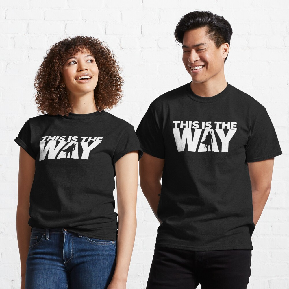 This Is The Way | Geekdom Series | DopeyArt Classic T-Shirt