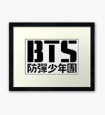BTS Bangtan Boys Logo/Text Framed Print
