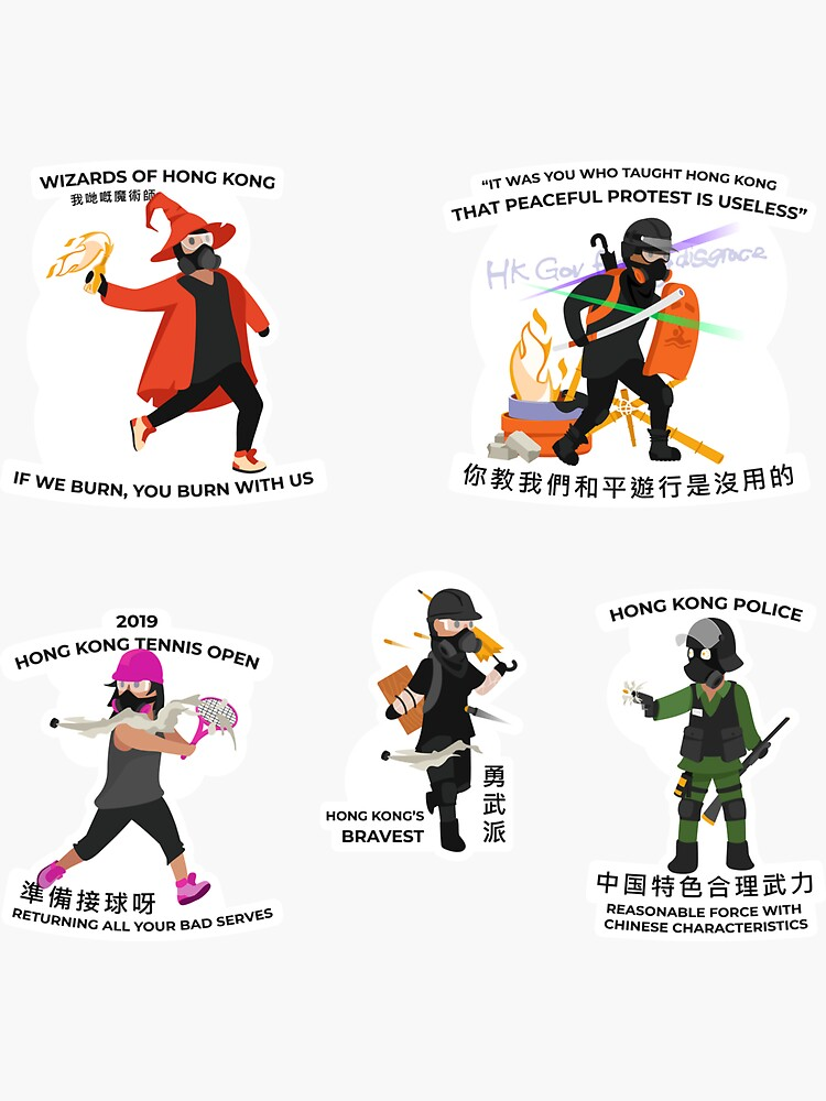 Stickerpack: The Frontliners by AlefYodhAlef