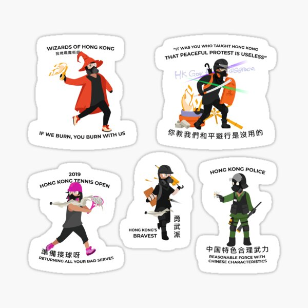 Stickerpack: The Frontliners Sticker