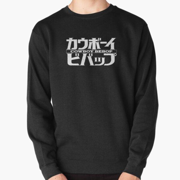 Best Selling Cowboy Bebop Merchandise Pullover Sweatshirt