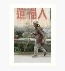 Chinese man Subject:  fine art,  people, China Art Print