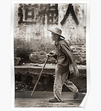 Chinese man Subject:  fine art,  people, China Poster