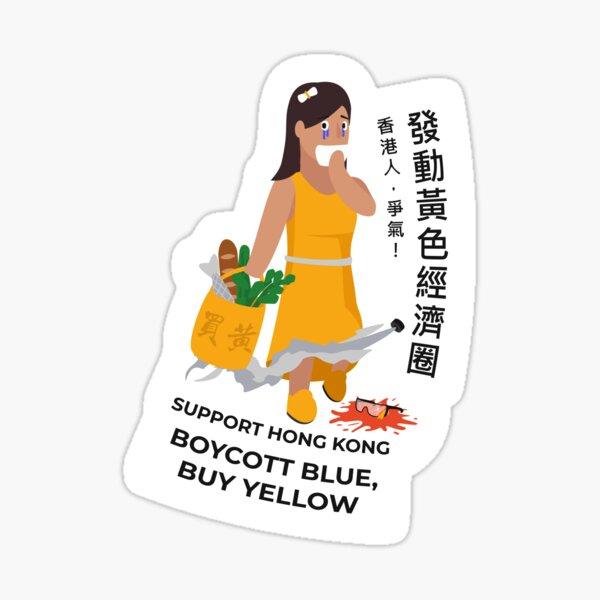 Shop yellow Sticker