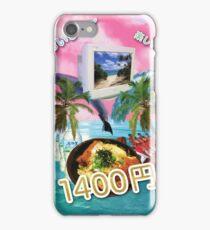 Zamami Shima Fun iPhone Case/Skin