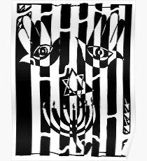 Happy Judaica Maze Art Poster