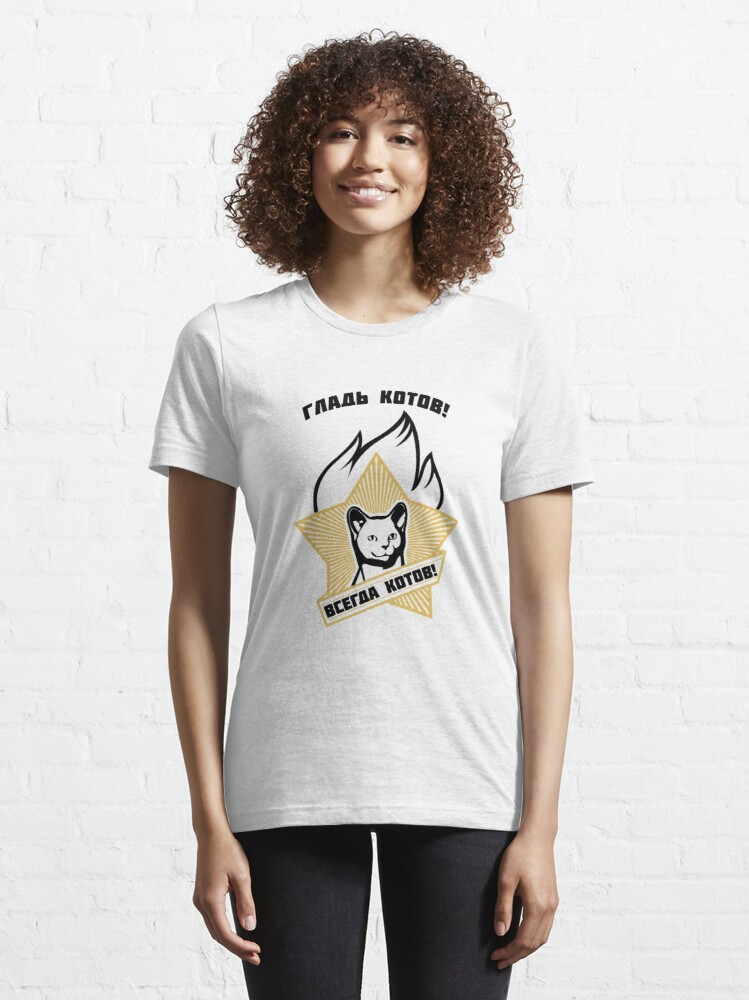 Alternate view of - Pet the cats!  - Always! Light background. Essential T-Shirt