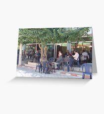 Cafe Scene Greeting Card