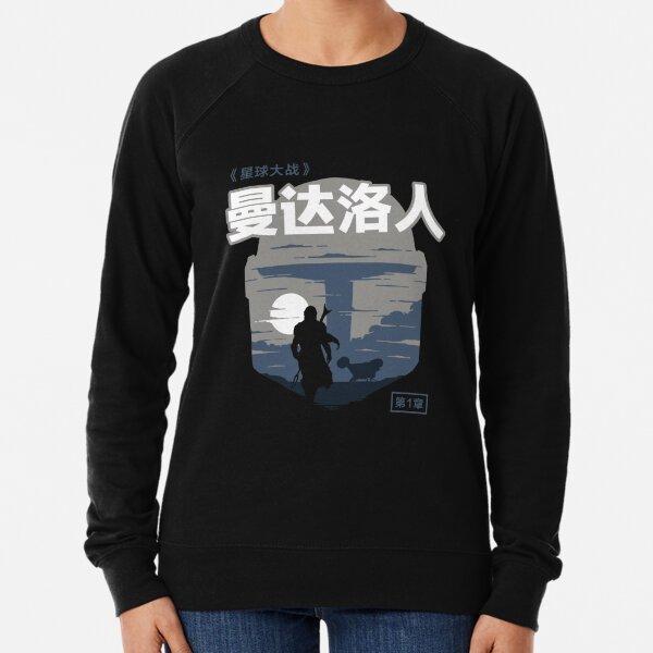 Chapter one Lightweight Sweatshirt