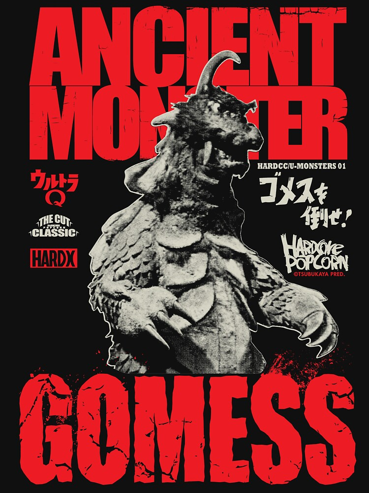 Ancient Monster Gomess by kaijucast