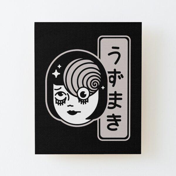 Espiral de Junji Ito Uzumaki Lámina montada de madera