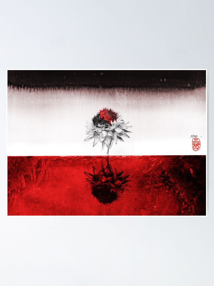 Alternate view of Red on Red Poster