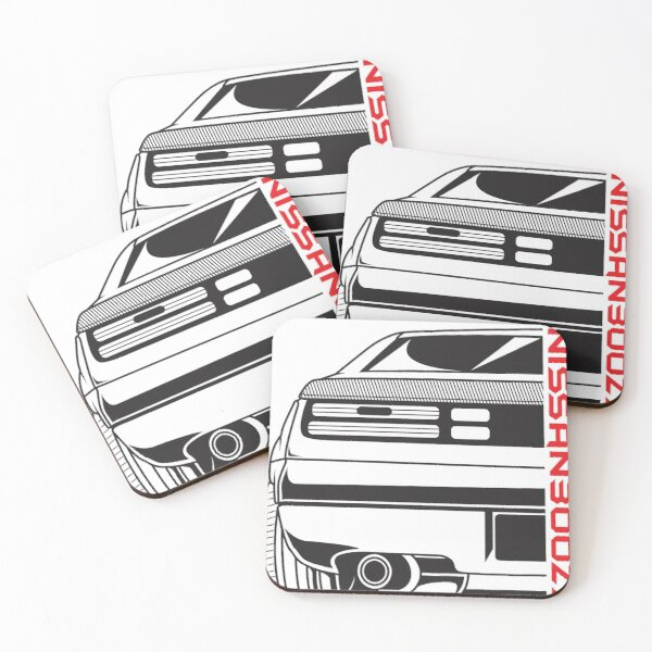 Nissan 300zx Coasters (Set of 4)