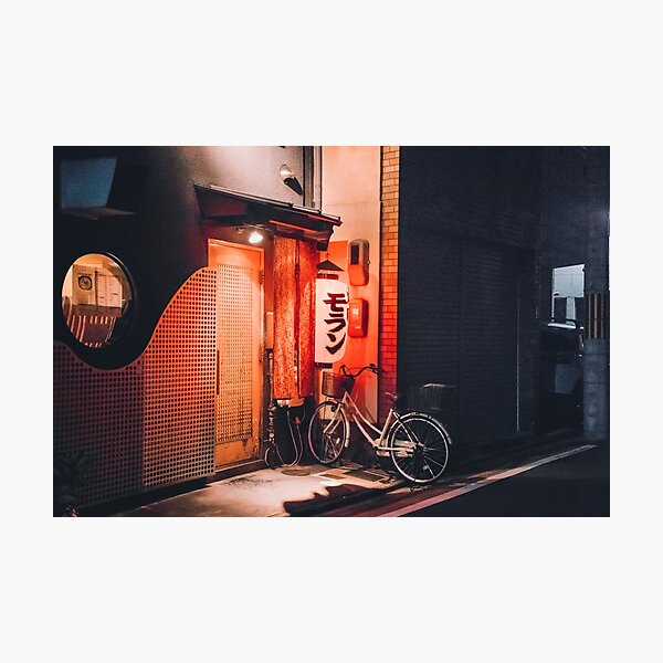 Soft Japanese Lantern Glow  Photographic Print