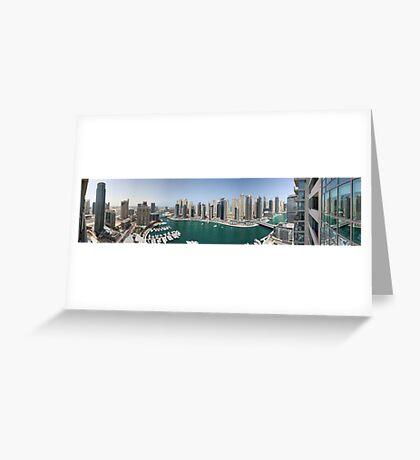 Dubai Marina Panorama Greeting Card