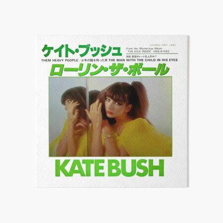 Kate Bush - The Kick Inside Art Board Print