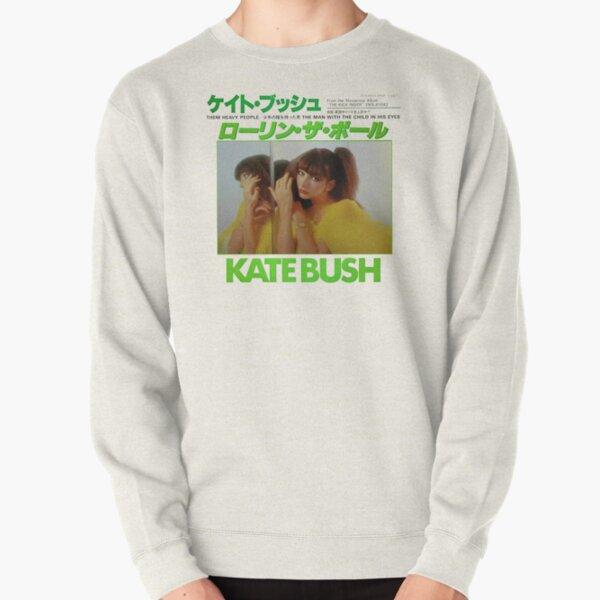 Kate Bush - The Kick Inside Pullover Sweatshirt