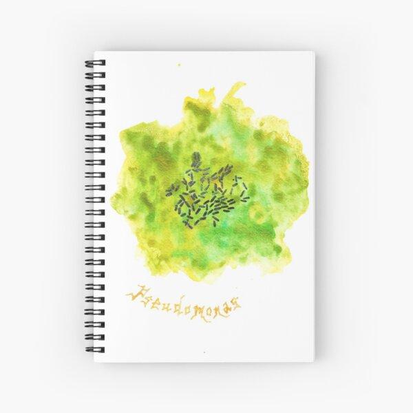 Pseudomonas Art Prints Spiral Notebook