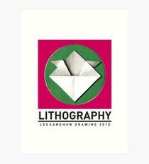 LITHOGRAPHY (leaflet) Art Print
