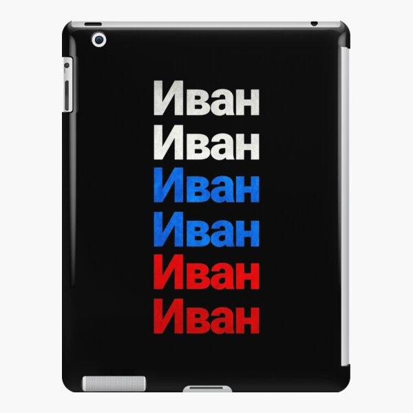Ivan Russian Name Translate Russia iPad Snap Case