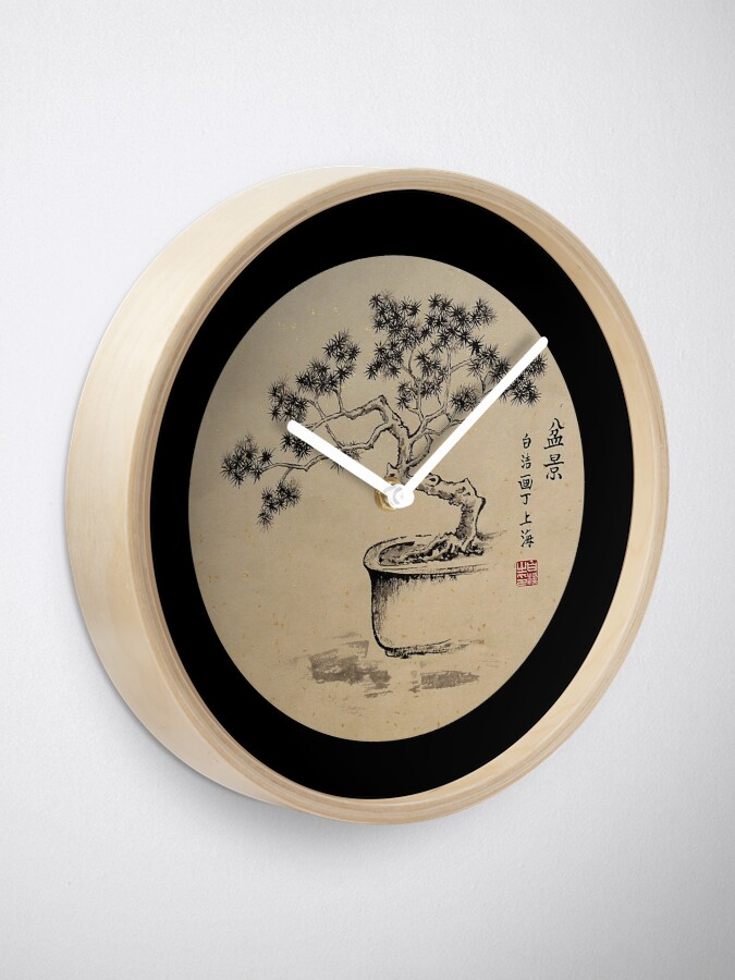 Alternate view of Under My Care Clock