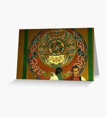 Dzong chat Greeting Card