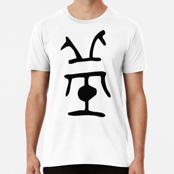 Dawg Premium T-Shirt