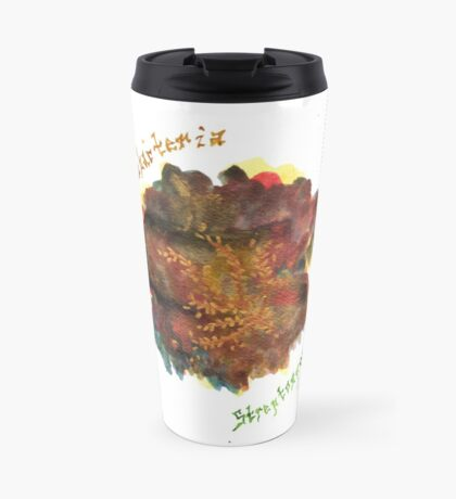 Actinobacteria Art Prints Travel Mug