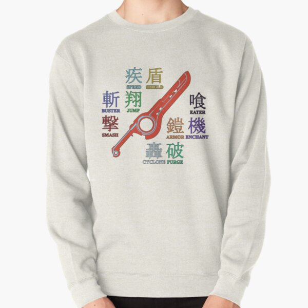 MONADO ARTS | Xenoblade Chronicles Pullover Sweatshirt
