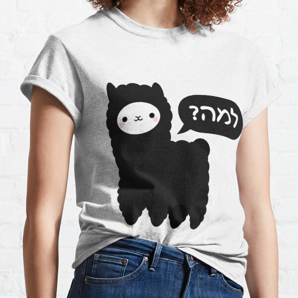 Black Lama Llama Classic T-Shirt