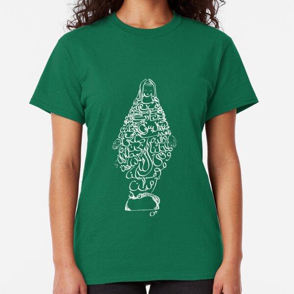 Marian Image White & Green Classic T-Shirt