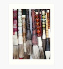 Calligraphy Brushes - Beijing, China Art Print