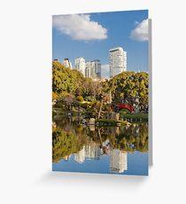 Jardin Japones, Buenos Aires (Bis) Greeting Card
