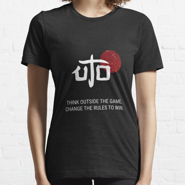 YouAreUto - Think Outside The Game Essential T-Shirt