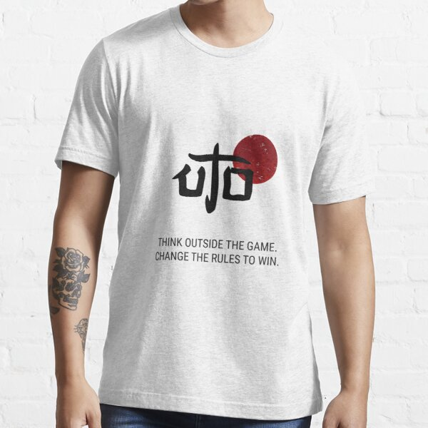 YouAreUto - Think Outside The Game (Black Text) Essential T-Shirt