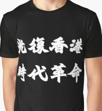 Liberate Hong Kong Revolution of our Times Graphic T-Shirt