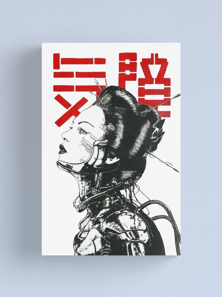 Alternate view of Vaporwave Japanese Cyberpunk Canvas Print