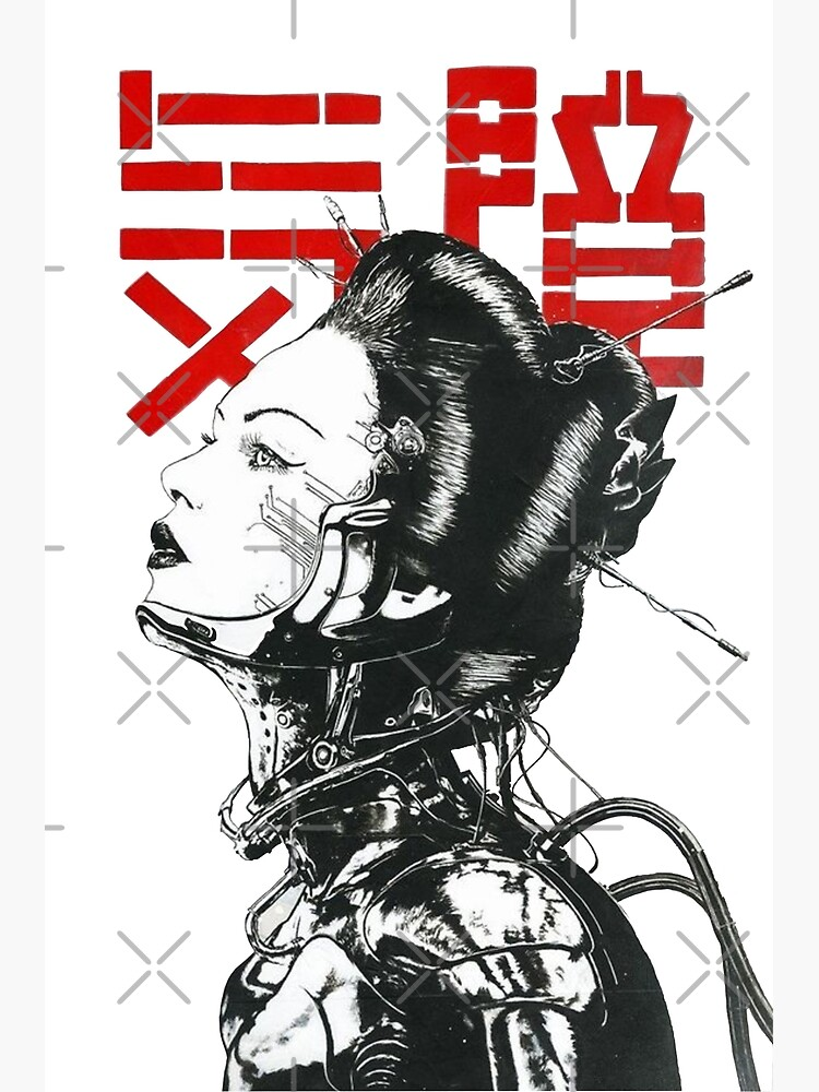 Vaporwave Japanese Cyberpunk by OWLvision33