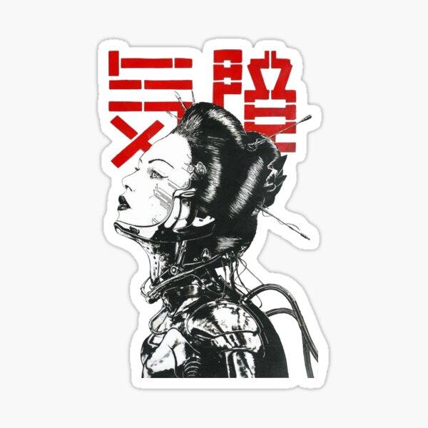 Vaporwave Japanese Cyberpunk Sticker