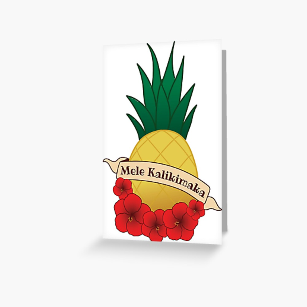 Mele Kalikimaka Christmas Pineapple Greeting Card