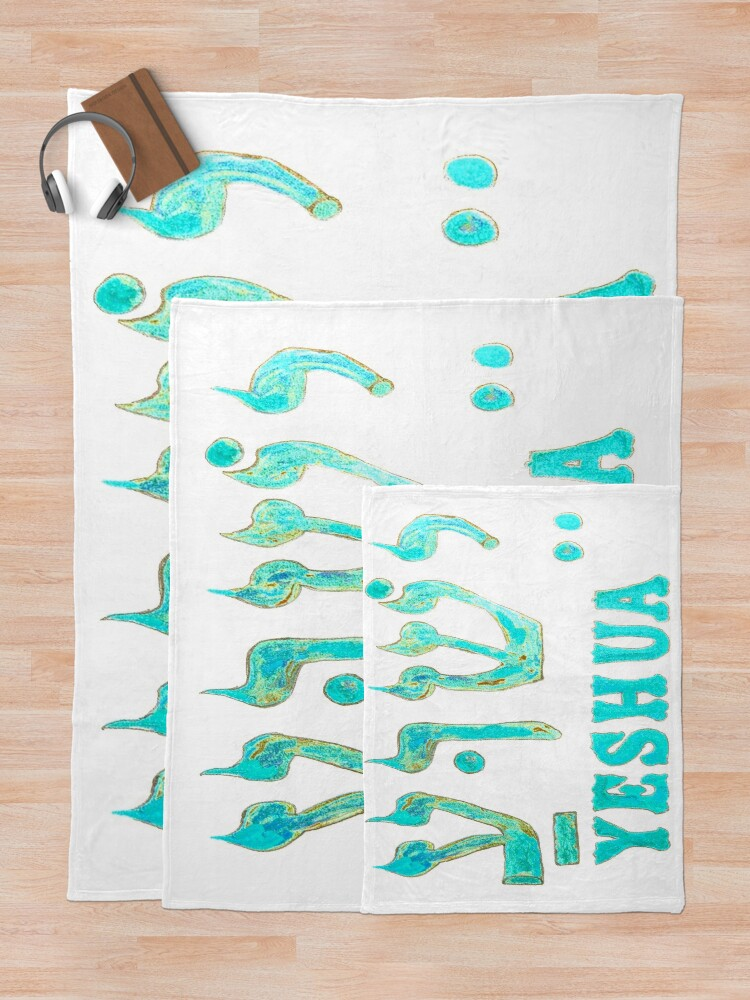 Alternate view of Yeshua The Hebrew Name of Jesus! Throw Blanket