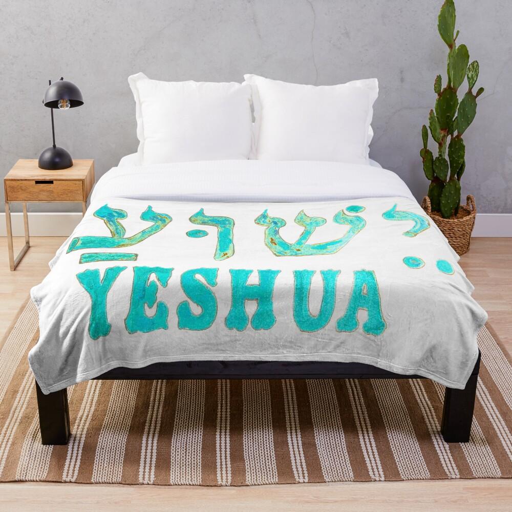 Yeshua The Hebrew Name of Jesus! Throw Blanket