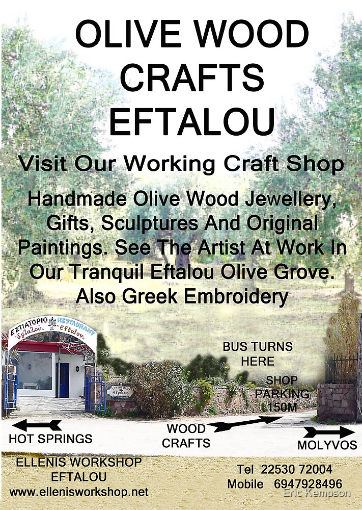 Eftalou Olive Wood Shop by Eric Kempson