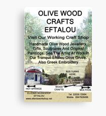 Eftalou Olive Wood Shop Canvas Print